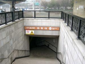 Hwarangdae Metro Station